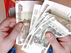 Как можно быстро оформить кредит на срочные расходы