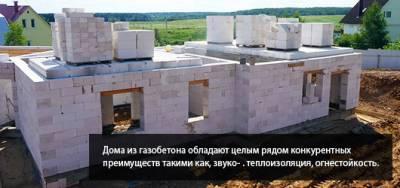 Дом «под ключ» из газобетона – жилье по технологиям 21 века
