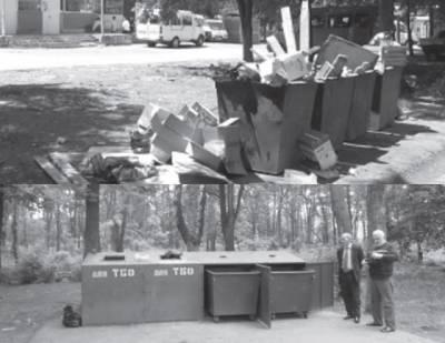 Комплекс социально-значимых проектов «Сапицкая будка»