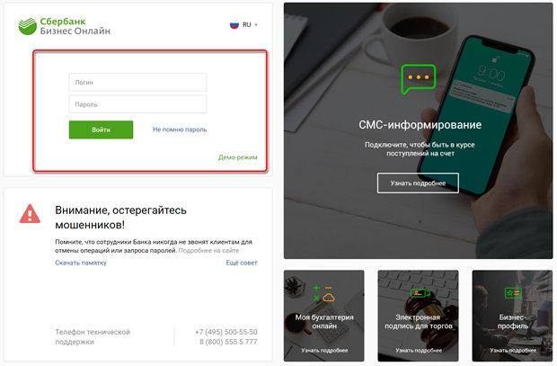 втб официальный сайт вход в личный кабинет регистрация