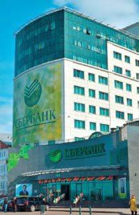 Главное здание Байкальского банка Сбербанка России