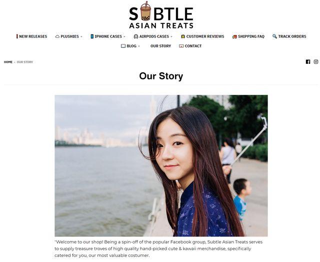 Скриншот страницы с лицом компании Цзы