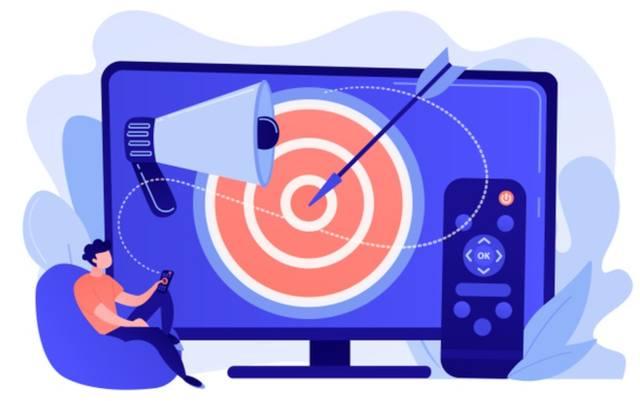 Цель внутри телевизионного экрана
