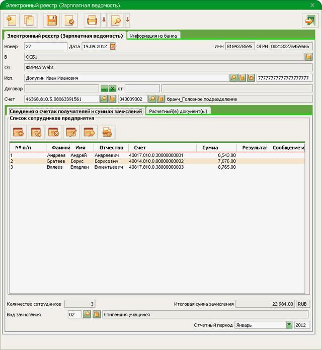 Зачисление кредита сбербанк онлайн